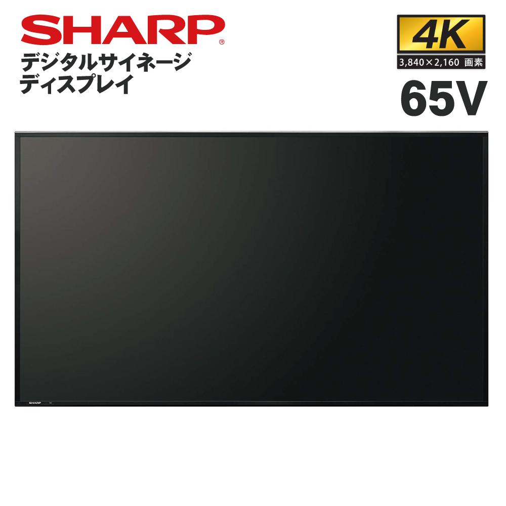 【発送可能】シャープデジタルサイネージPN-HW651 65インチタイプ(インフォメーションディスプレイ)【新発売モデル】