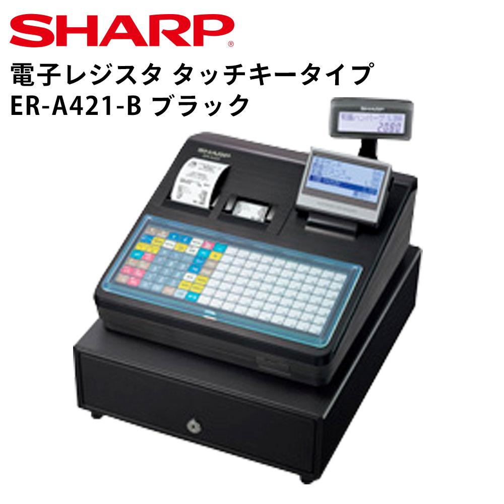 【シャープ】ER-A421-B(ブラック)
