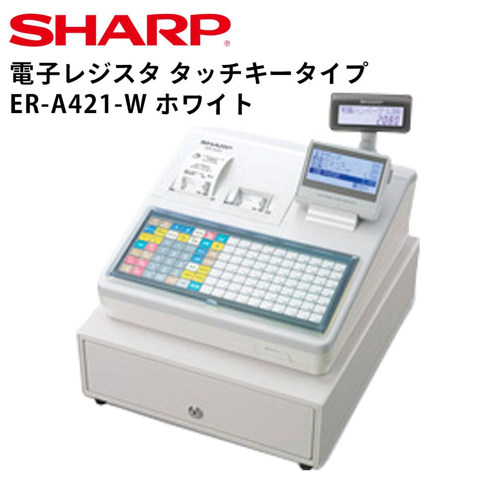 【シャープ】ER-A421-W(ホワイト)
