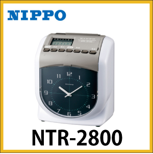 NTR-2600 ■ quantity limited with
