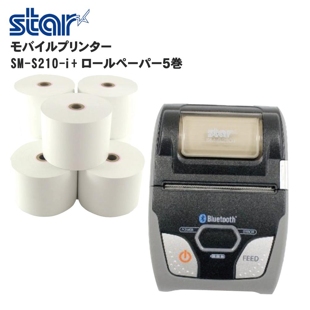 【スター精密】モバイルプリンター SM-S210iロールペーパー5巻付
