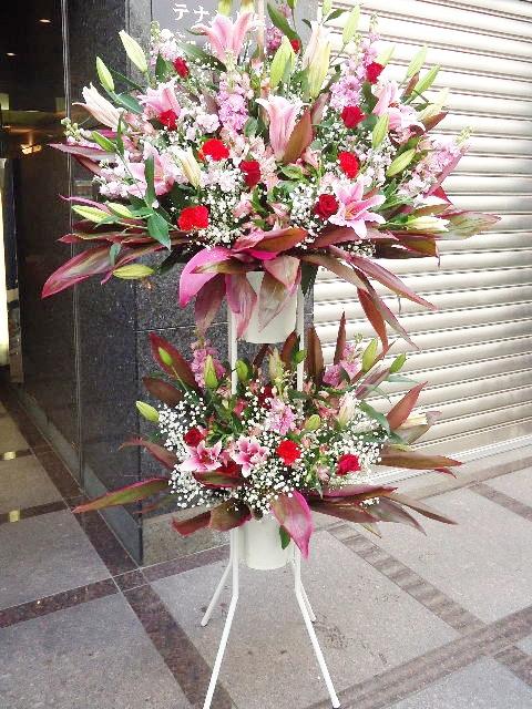 ピンク&レッド&少しホワイト系 スタンド花2段