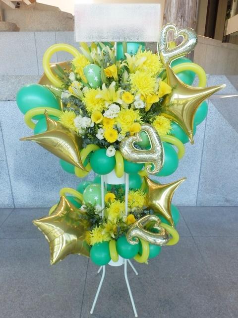 イエローグリーン ゴールド装飾 バルーンスタンド花2段 ※地域限定商品 東京23区・横浜・川崎(近隣地域もOKですが一度お問い合わせ下さい)