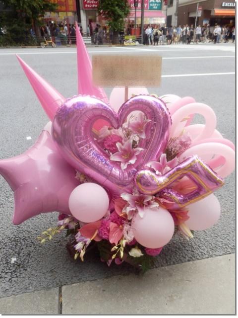 ピンク系 デザインバルーンアレンジメント Mサイズ ※地域限定商品 東京23区・横浜・川崎(近隣地域もOKですが一度お問い合わせ下さい)