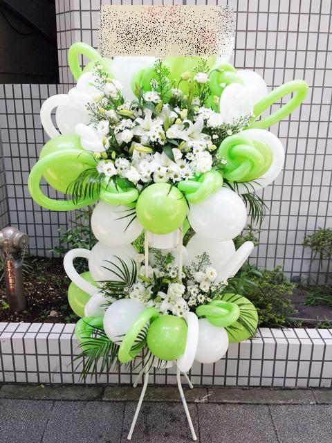 ホワイト&黄緑系 バルーンスタンド花2段 ※地域限定商品 東京23区・横浜・川崎(近隣地域もOKですが一度お問い合わせ下さい)