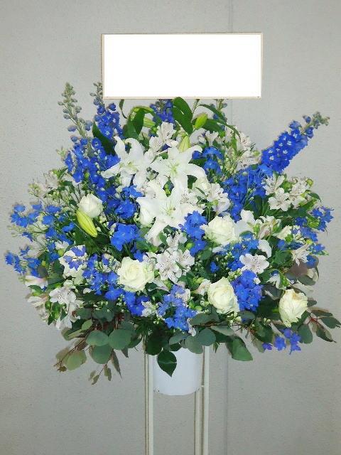 ホワイト&ブルー系 スタンド花1段