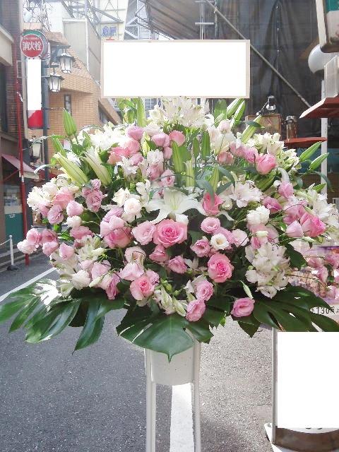 ピンク&ホワイト系 スタンド花1段