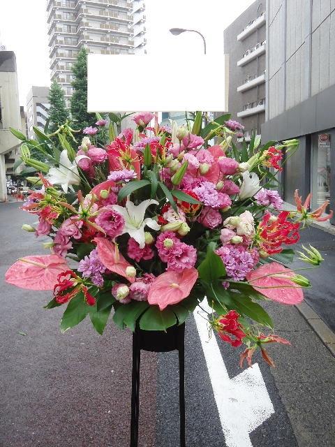 濃い目ピンク スタンド花1段