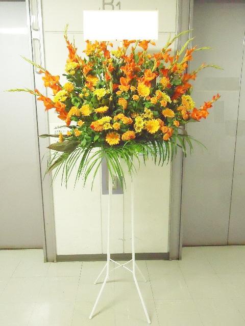 オレンジ系 スタンド花1段