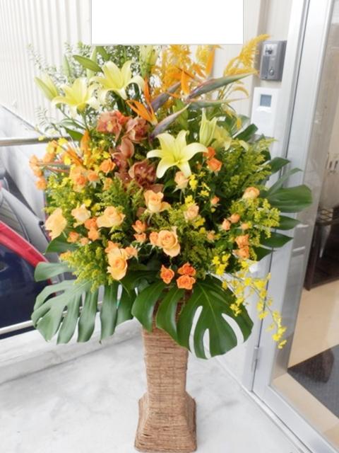 squareミディアムスタンド イエローオレンジ系 18900円 スタンド高さ75cm 色合い変更出来ます!