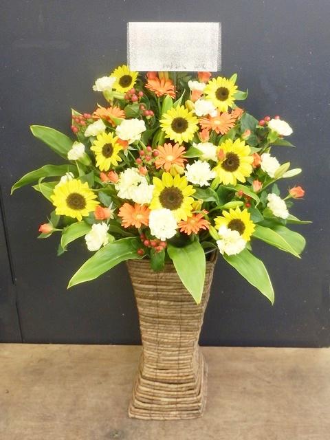 squareミディアムスタンド 黄色オレンジ系 11000円 スタンド高さ45cm 色合い変更出来ます!