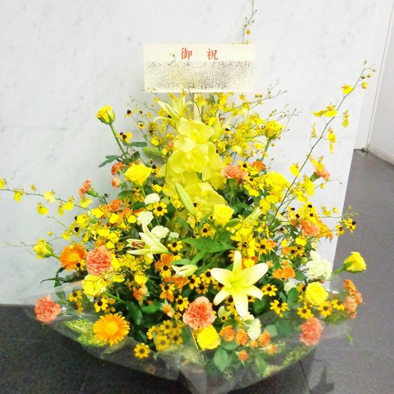全国配送可能! アレンジメント ar-904 黄色オレンジ系 オンシジューム入り ※向日葵は夏場のみ