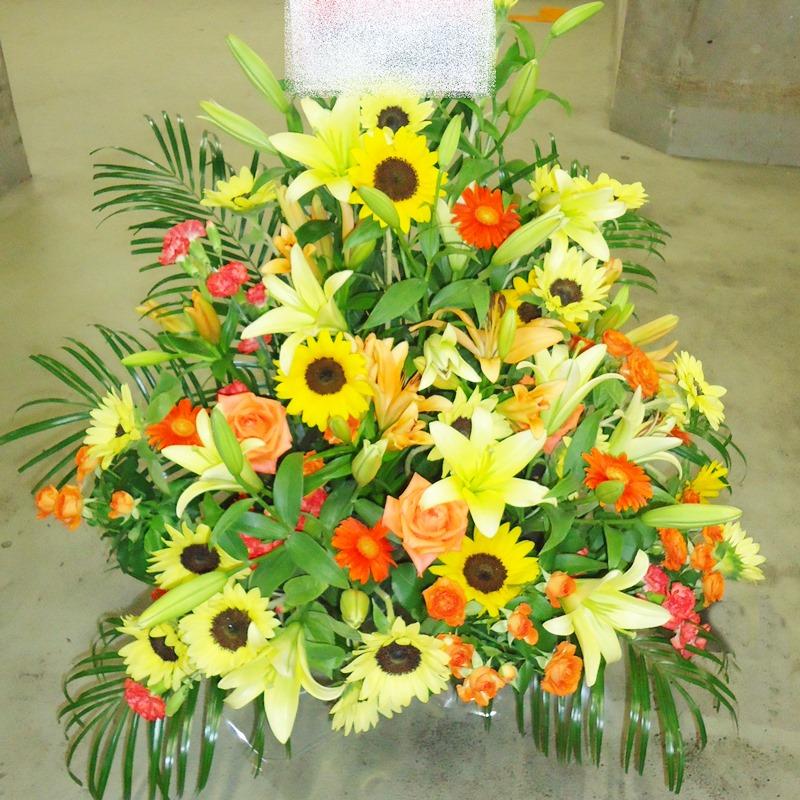 全国配送可能! アレンジメント ar-907 黄色オレンジ系※向日葵の入荷は夏場のみです
