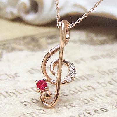 ネックレス 音符 胸元から聴こえるのはどんな音楽?ルビーとダイヤモンドが奏でる、ジュエルソング。ト音記号のネックレス。K10ピンクゴールド 4 7月の誕生石 シンプル 誕生日 プレゼント 【11時のTeatime レディース ペンダント ジュエリーショップ】