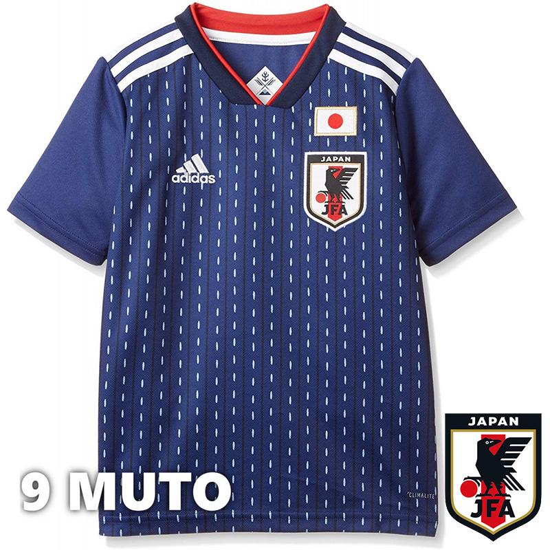 【送料無料】サッカー日本代表ユニフォーム MUTO #9( サッカー フットサル ウェア ユニフォーム 日本代表 アディダス )