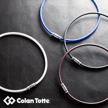 コラントッテ ネックレス クレスト( 磁気ネックレス ネックレス磁気 磁気アクセサリー 磁気 アクセサリー ネックレス コランテット )