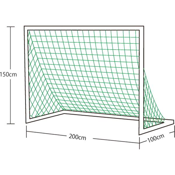 エバニュー ミニサッカーゴールネットM101( サッカー フットサル トレーニング用品 ゴール器具 エバニュー EVERNEW )