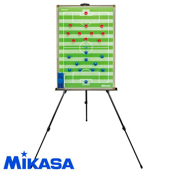 ミカサ サッカー特大作戦盤[三脚付]( サッカー フットサル トレーニング用品 作戦ボード 作戦版 サッカー作戦盤 作戦グッズ ミカサ MIKASA )