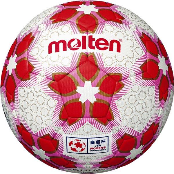 モルテン 皇后杯 試合球 5号 F5E5000W( サッカー フットサル ボール サッカーボール 5号 )
