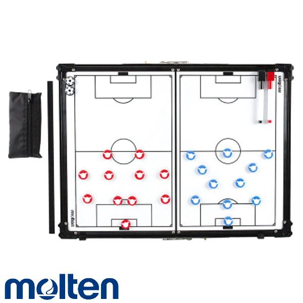 モルテン 折りたたみ式作戦版( 送料無料 サッカー フットサル 作戦ボード ボード 作戦盤 モルテン )