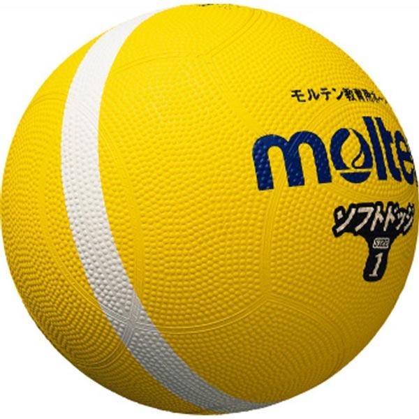 モルテン ソフトラインドッジボール イエロー 1号 SFD1YL