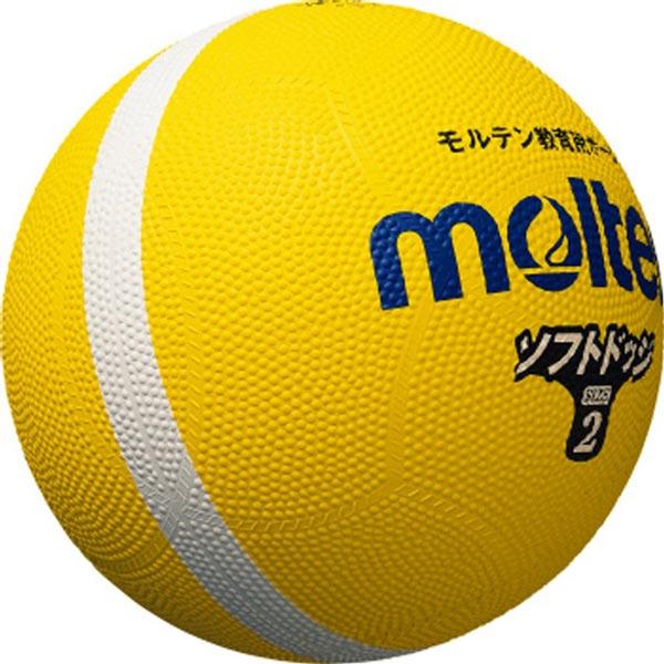 モルテン ソフトラインドッジボール イエロー 2号 SFD2YL