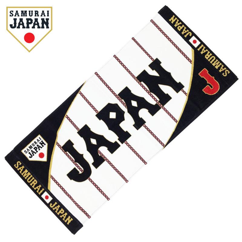 侍ジャパン フェイスタオル(2020) NPB34284( 野球 アクセサリー タオル 侍ジャパン応援グッズ )