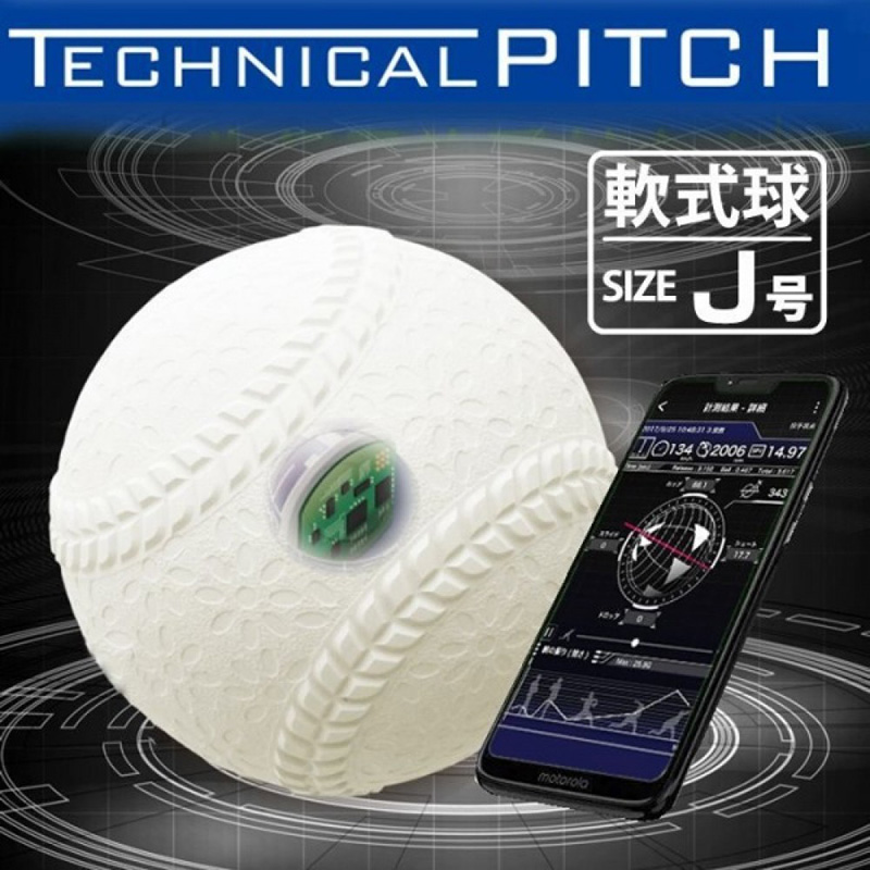 SSK テクニカルピッチ軟式J号球 TP003J( 野球 グッズ SSKスピードを計る 研究 特訓 アプリ連動 )