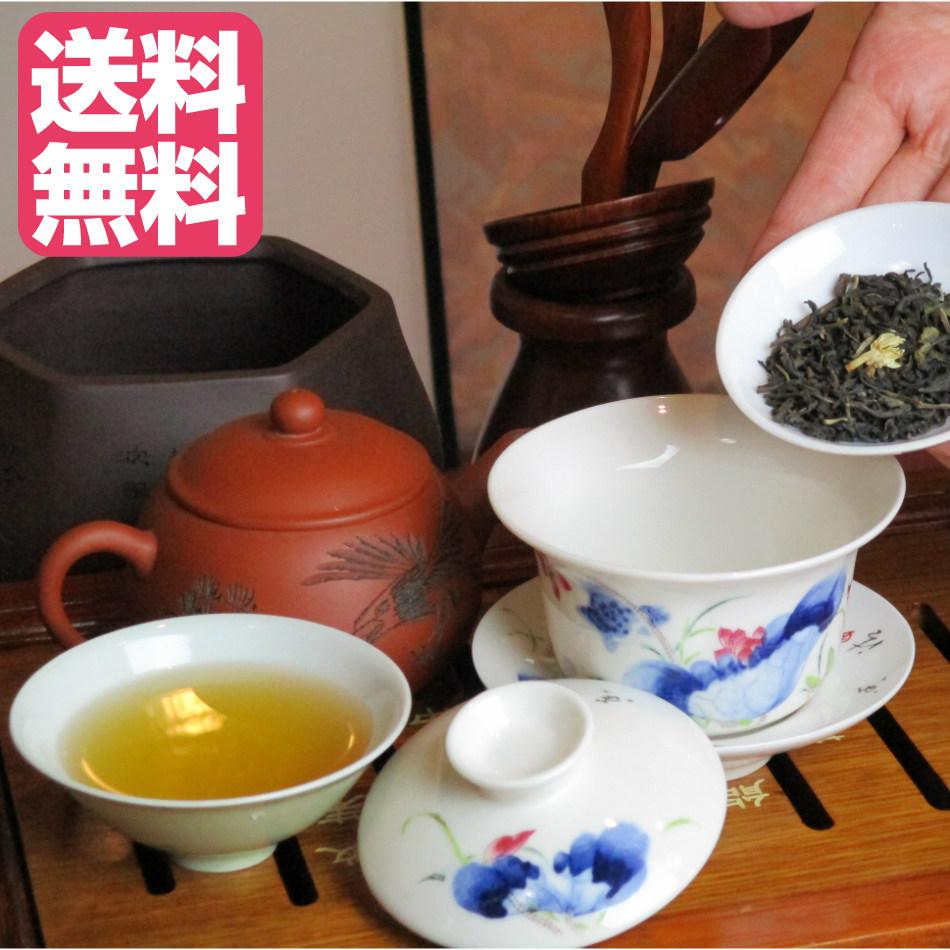 茶師が厳選した良質の茶葉になります 高級ジャスミン茶50g 1000円ポッキリ お茶 割引 茶葉 送料無料 花茶 ディスカウント 中国茶