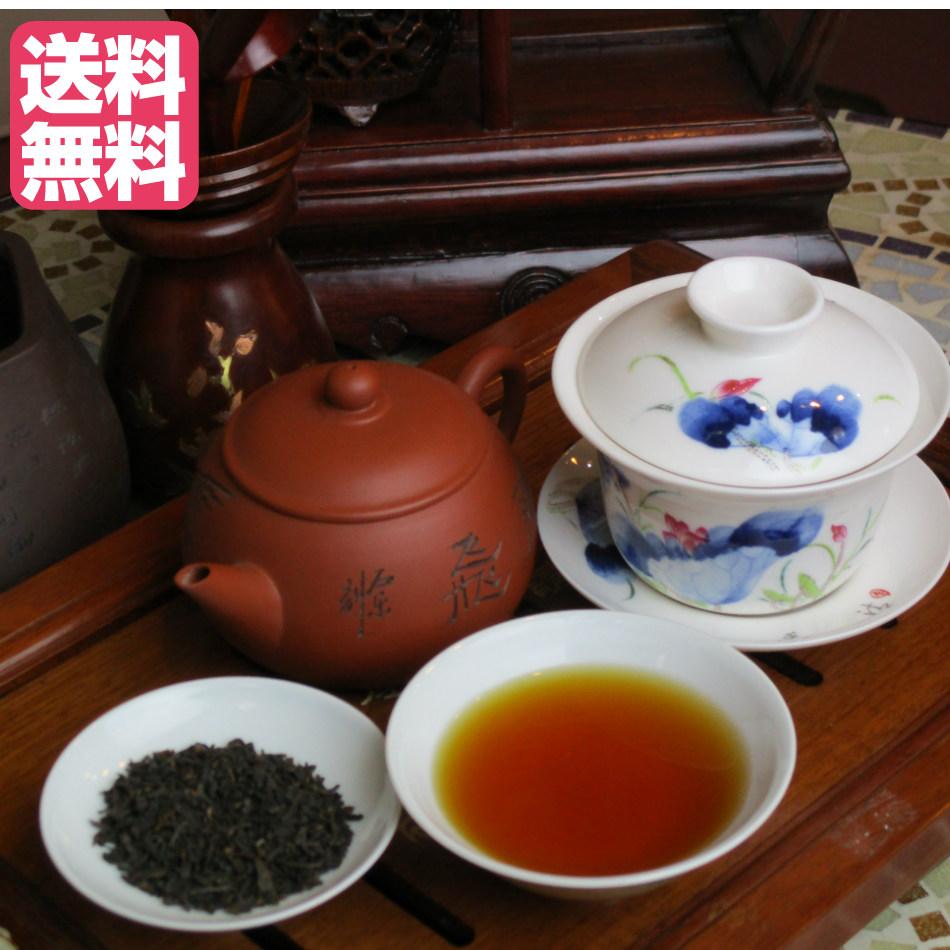 茶師が厳選した良質の茶葉になります ライチ紅茶50g 1000円ポッキリ 格安激安 茘枝紅茶 お茶 茶葉 中国茶 豪華な 送料無料