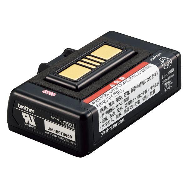 Li-ion充電池 PA-BT-006 PA-BT-006