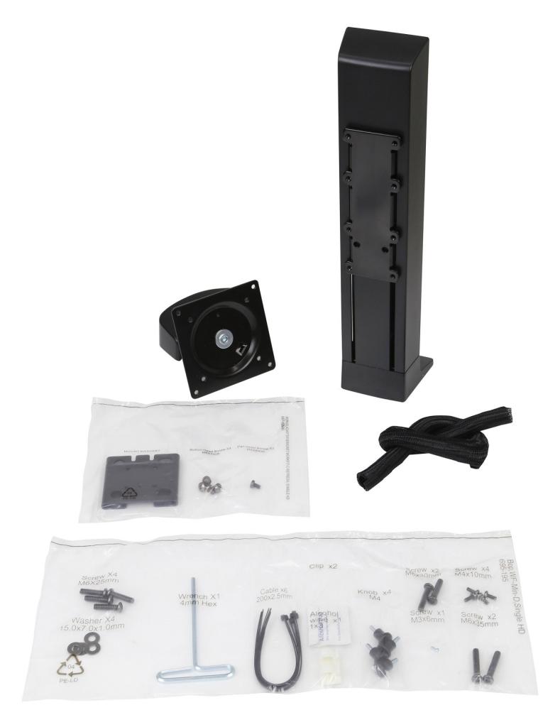 エルゴトロン WorkFit Single LD Monitor Kit、Black 97-935-085