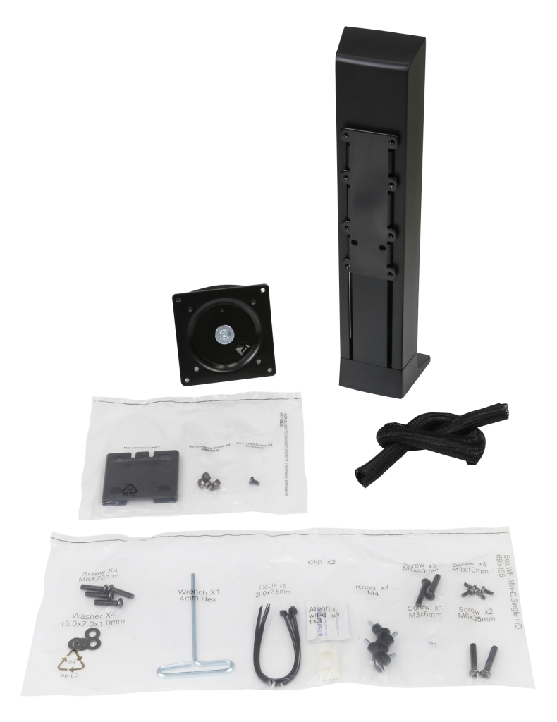 WorkFit Single HD Monitor Kit、Black 97-936-085