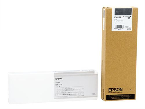 PX-H10000/PX-H8000用 PX-P/K3インク 700ml (グレー) ICGY58