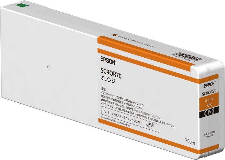インクカートリッジ(オレンジ/700ml) SC9OR70