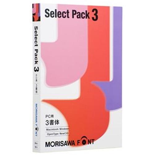 MORISAWA Font Select Pack 3(PC用) M019445