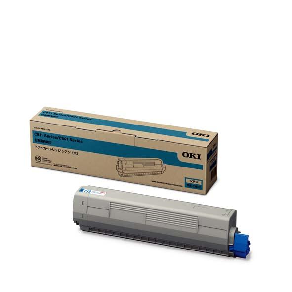 トナーカートリッジ(大) シアン (MC8シリーズ/C8シリーズ) TNR-C3LC2