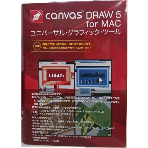 CanvasDRAW5 for MAC N28501