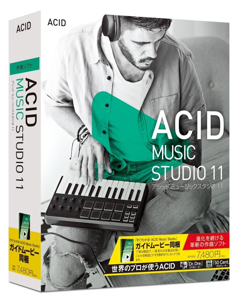 ACID Music Studio 11 0000274270