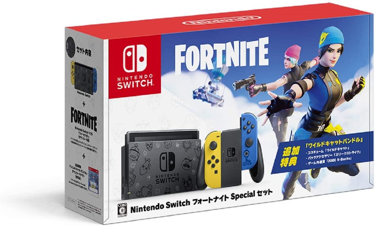 AL完売しました Nintendo Switch:フォートナイトSpecialセット 安心の定価販売 SwitchフォートナイトSpecialセット追加特典欠品店舗印がある場合が御座います 在庫あり新品Nintendo