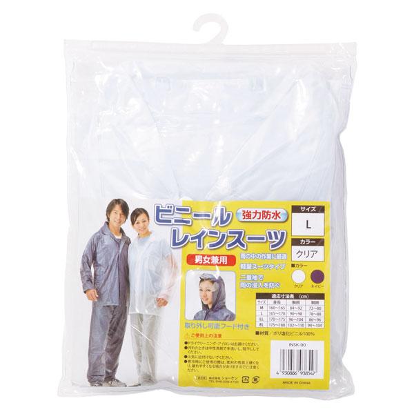 送料込 PVCレインスーツ 初売り EL 直送商品 クリア