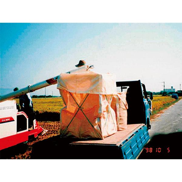 穀物搬送用袋 立つ象君1300L PP 幅940×奥行940×高さ1300