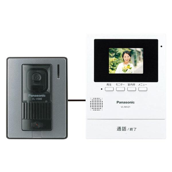 Panasonic 玄関テレビドアホン VL-SV21K