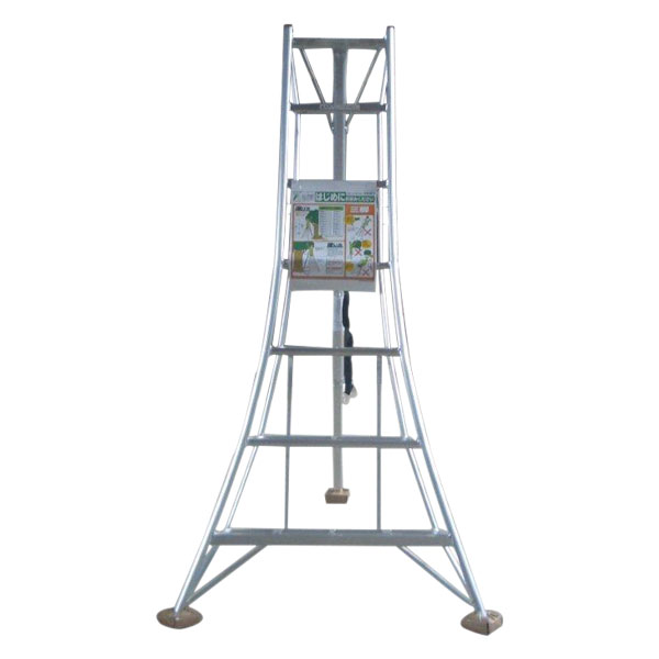 【メーカー直送】 アルミ園芸三脚 210cm KWX210 アルインコ