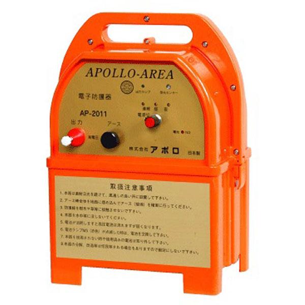 【送料込】 アポロ 電気柵 エリアシステム本体 AP-2011 AP-2011