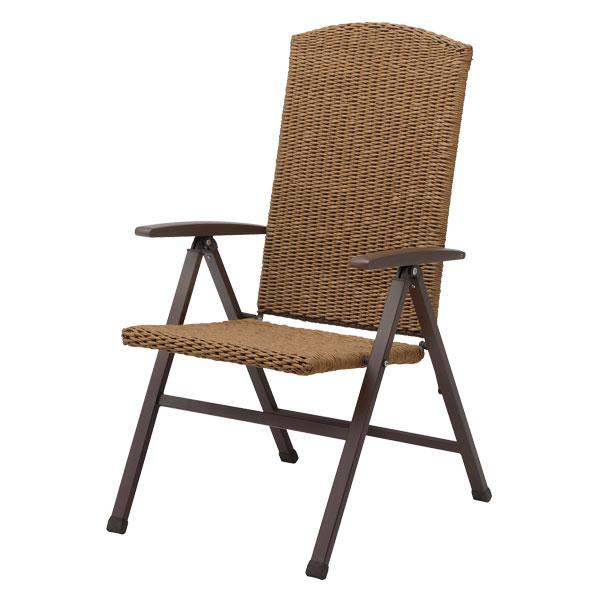 【メーカー直送】 マーレ リクライニングシングルソファ タカショー チェア ガーデンファニチャー 庭 椅子 エクステリア 屋外