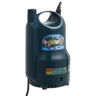 【送料無料】 【東日本用 50Hz】工進 水中ポンプ SM-525