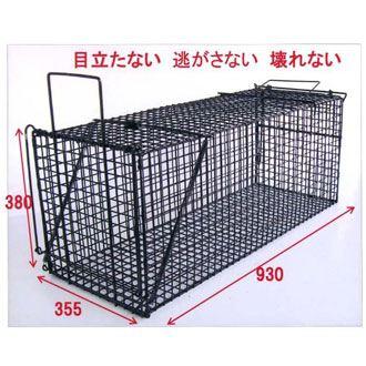 【キャッシュレス5%還元】 小動物キャッチャー TA36 幅36×高さ37×長さ93cm
