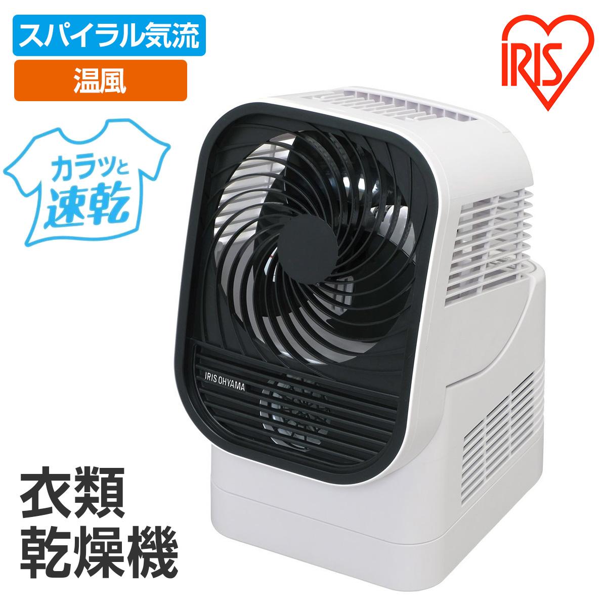 【送料込】 アイリスオーヤマ 衣類乾燥機 カラリエ IK-C500 温風 サーキュレーター スパイラル気流 室内干し 梅雨