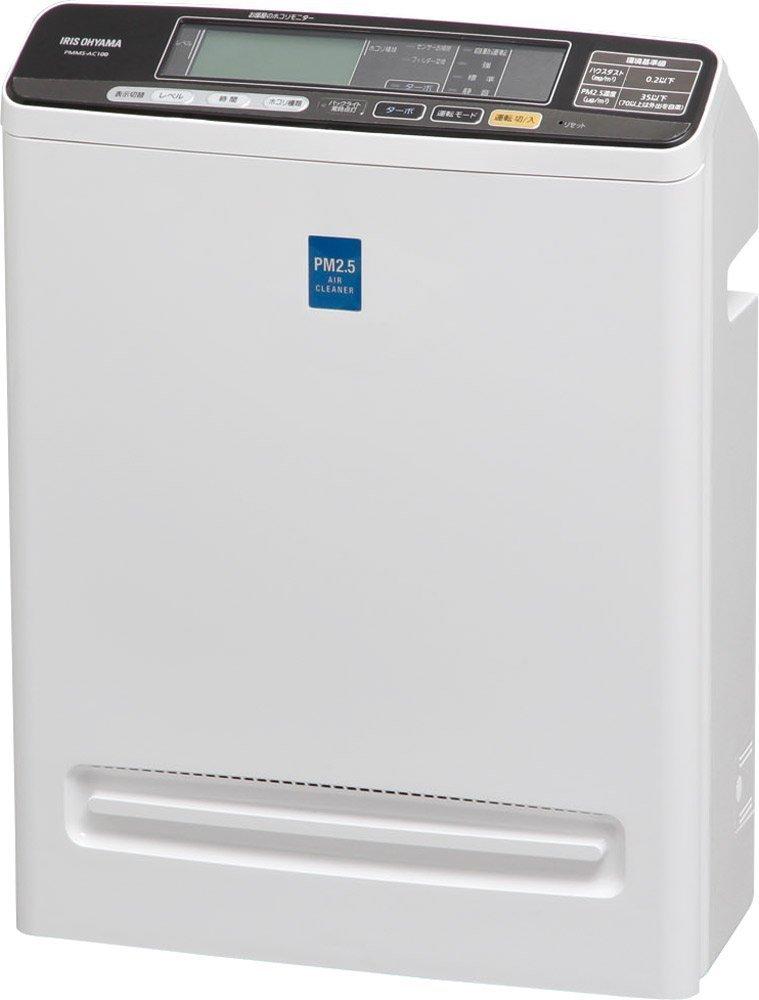 送料無料 / アイリスオーヤマ 空気清浄機 花粉 PM2.5 除去 ~17畳 PMMS-AC100 / 花粉 タバコ PM2.5 HEPAフィルター ハウスダスト